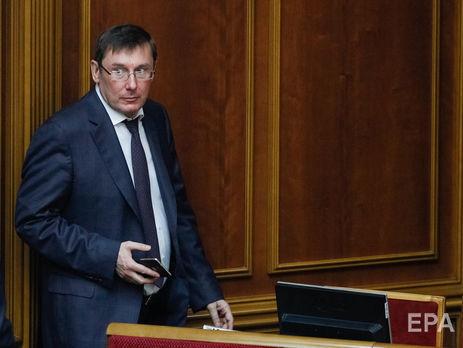 Луценко: Я сказал, что это мое принципиальное решение