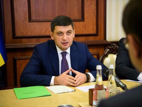 Владимир Гройсман отметил, что Кабмин прилагает реформаторские усилия в сфере строительства