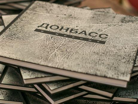"""""""Донбасс и Мирные"""" это 11 историй мирных жителей, оказавшихся в эпицентре войны на Донбассе"""