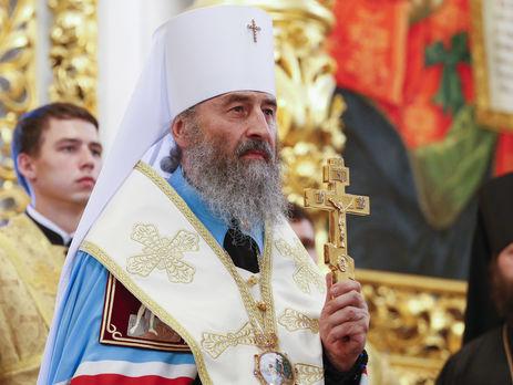 Чи буде митрополит Онуфрій на зустрічі, невідомо