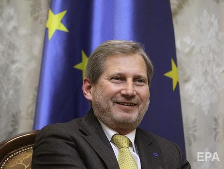 Від Єврокомісії угоду підписав єврокомісар із питань політики сусідства та переговорів про розширення Йоганнес Ган