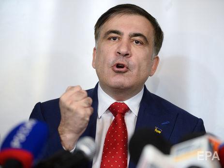 Саакашвілі був президентом Грузії протягом восьми років