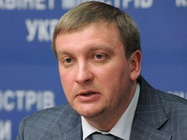 По прогнозам Петренко, в Украине люстрируют несколько тысяч чиновников
