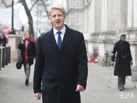 Мэй сообщила оготовности Великобритании к«другим» отношениям сРоссией