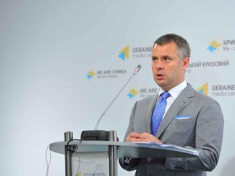 Витренко: Арбитраж не может выносить решения по вопросам, которые уже рассматривались в предыдущем арбитраже
