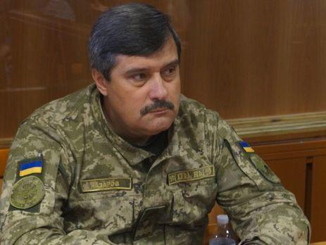 В марте 2017 года Назарова осудили за халатность