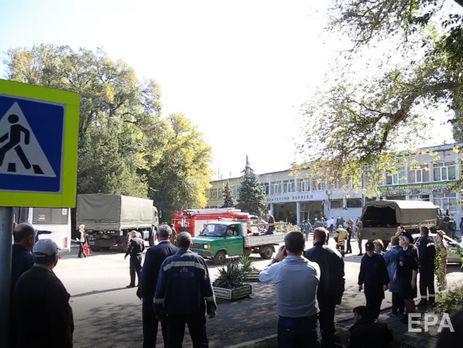 17 жовтня в Керчі сталося масове вбивство