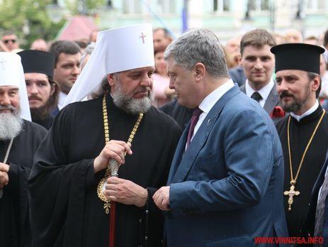 Митрополит Симеон заявив, що завжди був прибічником автокефалії української православної церкви