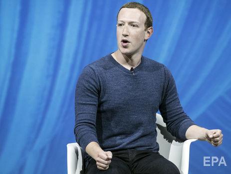 Цукерберг предупредил топ-менеджеров фейсбук оработе вусловиях войны