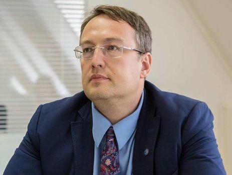 Геращенко: Ему плеснули в лицо зеленкой, целясь в глаза