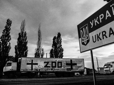 События в Украине вынудили Румынию увеличить расходы на оборону - Цензор.НЕТ 6219