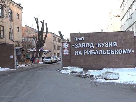 Тигипко закрыл сделку по закупке завода Порошенко