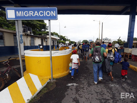Новый караван мигрантов стартовал вСША изСальвадора