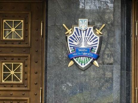 Генпрокуратура за підтримки Служби безпеки України провела обшуки у приміщеннях ДФС і митниці Чернівецької області