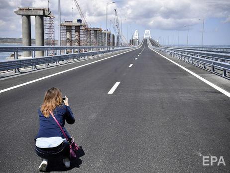 Кримський міст відкрили в травні 2018 року