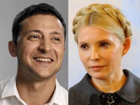 Картинки по запросу тимошенко и зеленский фото