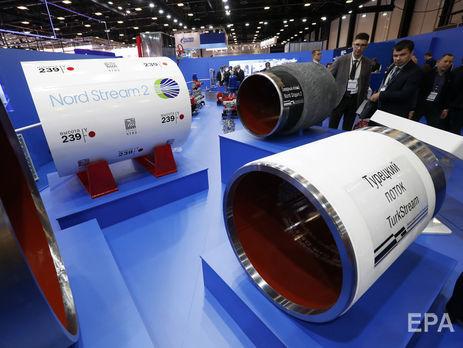 «Газпром» выбрал маршрут поставок газа по«Турецкому потоку»