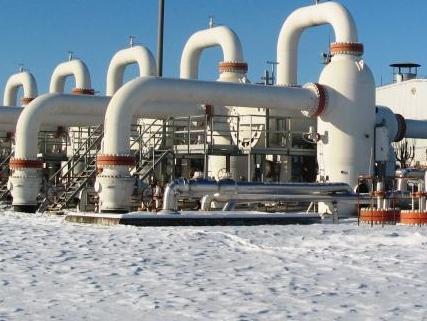 «Нафтогаз» отыскал виновника отсутствия отопления вгосударстве Украина