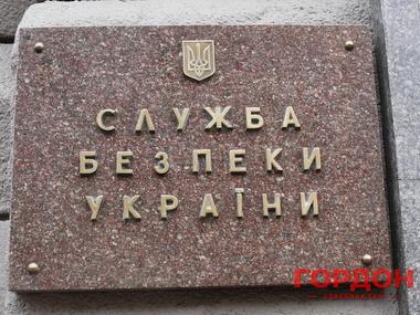Взрывы в Харькове координированы российскими спецслужбами - СБУ