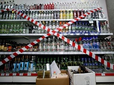 В Мариуполе запрещена продажа алкоголя по ночам