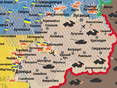 """Где сейчас на Донбассе """"горячее"""" всего"""