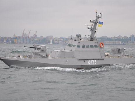 По данным СМИ, украинские корабли захвачены