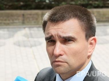 Климкин просит Германию поторопиться с помощью Украине