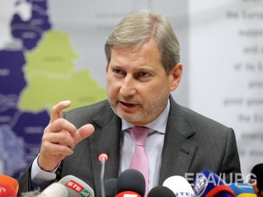 Украина может претендовать на членство в ЕС к 2020-му году - еврокомиссар