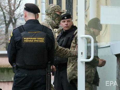 В Москву переведены все 24 задержанных украинца