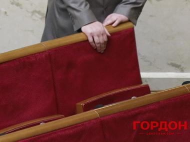 Сегодня пять народных депутатов приняли присягу