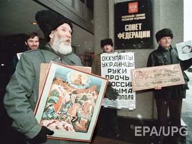 В Киеве предложили оказать экономическое давление на Крым