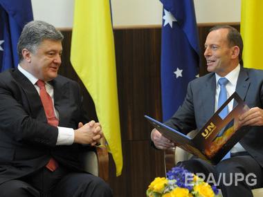 Посольство Австралии откроется в Киеве в феврале