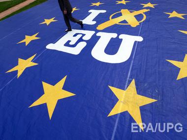 В Хорватии парламент ратифицировал Соглашение об ассоциации между Украиной с ЕС