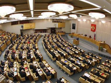 Российским чиновникам запретили иметь счета за границей