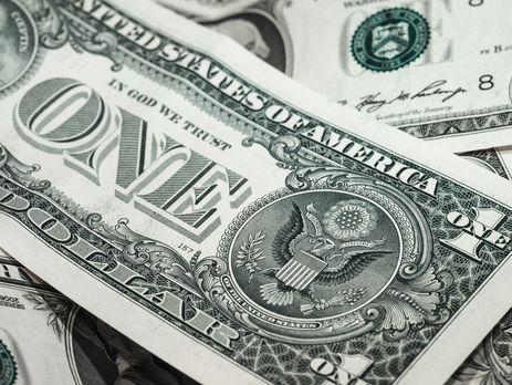 Журналисты утверждают, что ФФУ присвоила $1,5 млн