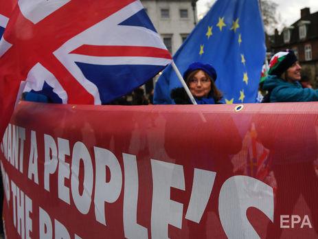 Вихід Великобританії з ЄС заплановано на 29 березня 2019 року