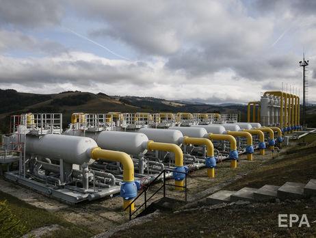 """""""Нафтогаз"""" зобов'язався розробити угоду для становлення в Україні сертифікованого оператора ГТС"""