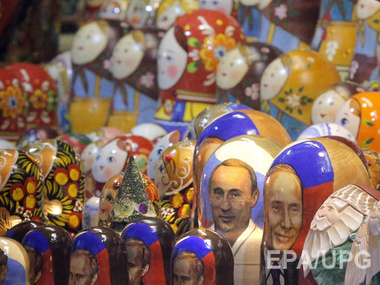 ставки на выборы президента беларуси букмекерская контора