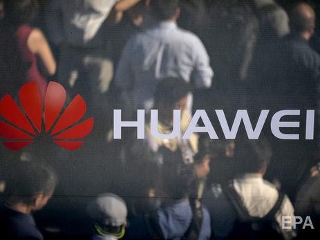 КНР потребовал отСША отозвать ордер наарест финдиректора Huawei