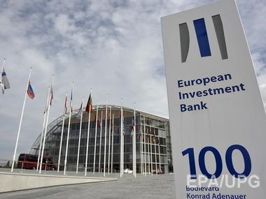 22 декабря Европейский инвестиционный банк подпишет соглашение с Украиной