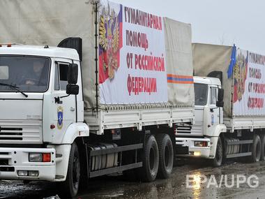 Россия направила очередной гумконвой на Донбасс