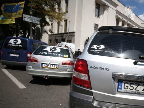 Евробляхеры уплатили зарастаможку практически 66 млн грн за2 недели