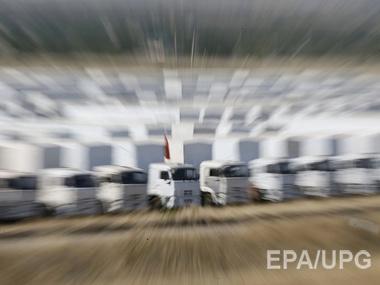 180 грузовиков гумконвоя РФ покинули Украину