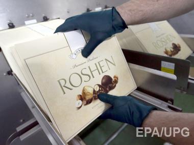 На фабриках Roshen отключат праздничные иллюминации