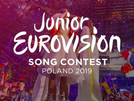 Детское Евровидение 2019: правила участия, дата и место проведения, участники рекомендации