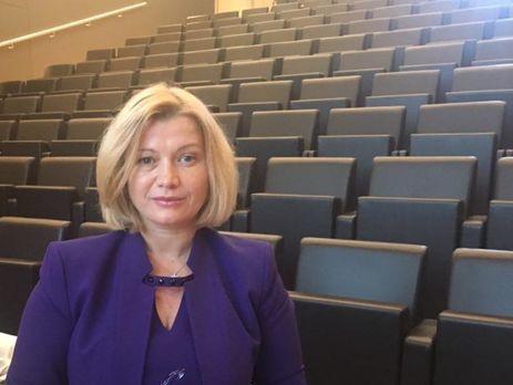 Украина на совещании ТКГ вкоторый раз будет инициировать обмен заложниками