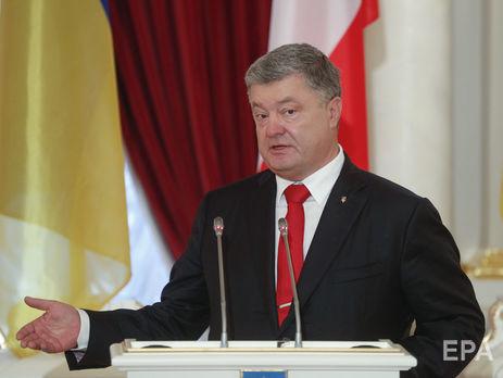 Порошенко: Путін незаконно утримує політв'язнів у РФ і заручників на окупованому Донбасі та в Криму