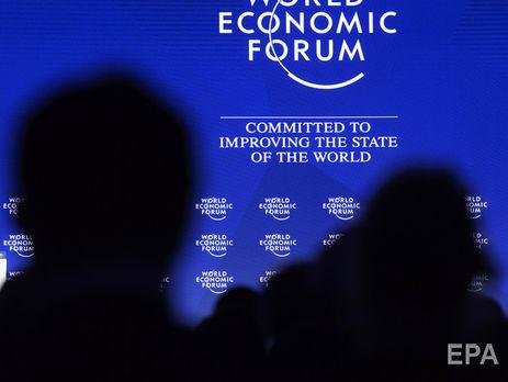 Російські бізнесмени збираються відвідати всесвітній форум у Швейцарії
