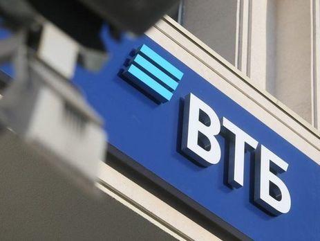 НБУ принял решение оликвидации ВТБ Банка