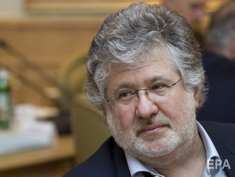 НБУ подал иск против Коломойского вШвейцарии на6,6 млрд грн